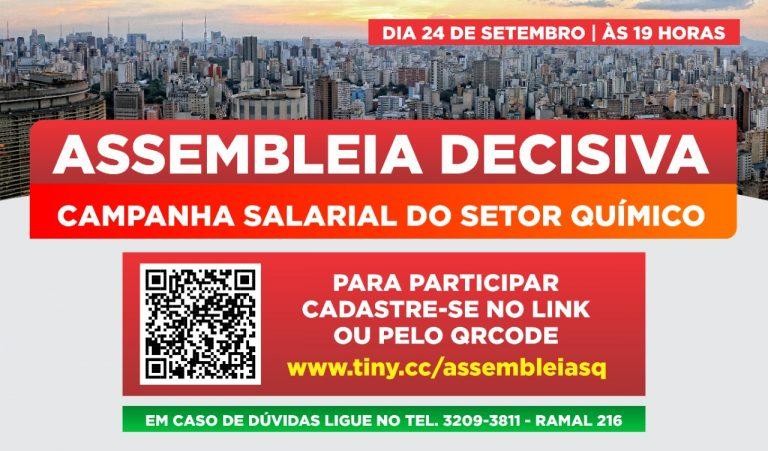 Dia 24 de setembro tem assembleia da campanha salarial do setor químico