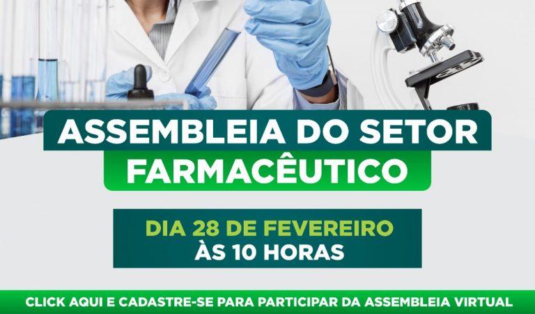 Farmacêuticos definem pauta da Campanha Salarial dia 28 de fevereiro